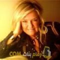 أنا سارة من سوريا 60 سنة مطلق(ة) و أبحث عن رجال ل الحب