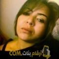 أنا ميرنة من العراق 37 سنة مطلق(ة) و أبحث عن رجال ل التعارف