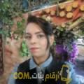 أنا مجدة من الجزائر 32 سنة عازب(ة) و أبحث عن رجال ل التعارف