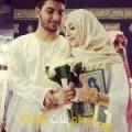 أنا سيمة من الكويت 30 سنة عازب(ة) و أبحث عن رجال ل الصداقة