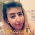 أنا سهى من ليبيا 24 سنة عازب(ة) و أبحث عن رجال ل الحب