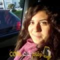 أنا صوفي من عمان 24 سنة عازب(ة) و أبحث عن رجال ل المتعة