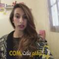 أنا حالة من المغرب 26 سنة عازب(ة) و أبحث عن رجال ل التعارف