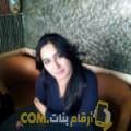 أنا نصيرة من الكويت 30 سنة عازب(ة) و أبحث عن رجال ل الحب