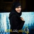 أنا فوزية من سوريا 23 سنة عازب(ة) و أبحث عن رجال ل الحب