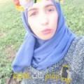 أنا سناء من سوريا 19 سنة عازب(ة) و أبحث عن رجال ل الزواج