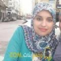 أنا إيمان من سوريا 24 سنة عازب(ة) و أبحث عن رجال ل الدردشة