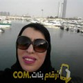 أنا شيرين من الأردن 49 سنة مطلق(ة) و أبحث عن رجال ل الزواج