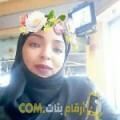 أنا رجاء من تونس 23 سنة عازب(ة) و أبحث عن رجال ل الحب