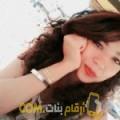 أنا شمس من سوريا 22 سنة عازب(ة) و أبحث عن رجال ل الصداقة