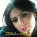 أنا إنصاف من عمان 25 سنة عازب(ة) و أبحث عن رجال ل الحب