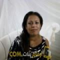 أنا كاميلية من فلسطين 46 سنة مطلق(ة) و أبحث عن رجال ل الصداقة