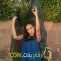 أنا آمل من العراق 23 سنة عازب(ة) و أبحث عن رجال ل الزواج