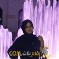 أنا غزلان من الكويت 22 سنة عازب(ة) و أبحث عن رجال ل المتعة