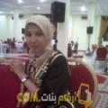 أنا ميرال من تونس 26 سنة عازب(ة) و أبحث عن رجال ل الحب