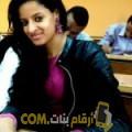 أنا آمال من ليبيا 26 سنة عازب(ة) و أبحث عن رجال ل المتعة