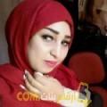 أنا رنيم من فلسطين 25 سنة عازب(ة) و أبحث عن رجال ل المتعة
