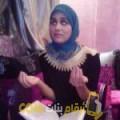 أنا محبوبة من الكويت 24 سنة عازب(ة) و أبحث عن رجال ل الدردشة