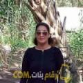 أنا زوبيدة من سوريا 36 سنة مطلق(ة) و أبحث عن رجال ل التعارف