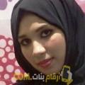أنا سعاد من عمان 24 سنة عازب(ة) و أبحث عن رجال ل الدردشة