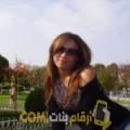أنا سيرين من لبنان 36 سنة مطلق(ة) و أبحث عن رجال ل الحب
