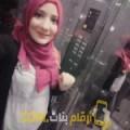 أنا كبيرة من البحرين 27 سنة عازب(ة) و أبحث عن رجال ل الصداقة
