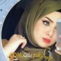 أنا بسمة من ليبيا 25 سنة عازب(ة) و أبحث عن رجال ل الصداقة