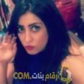 أنا سمرة من الأردن 24 سنة عازب(ة) و أبحث عن رجال ل الزواج