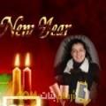 أنا شيماء من عمان 27 سنة عازب(ة) و أبحث عن رجال ل التعارف