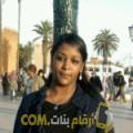 أنا نجية من ليبيا 35 سنة مطلق(ة) و أبحث عن رجال ل الزواج