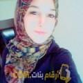 أنا زينة من الإمارات 21 سنة عازب(ة) و أبحث عن رجال ل الصداقة