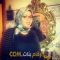 أنا جنان من الكويت 30 سنة عازب(ة) و أبحث عن رجال ل الحب