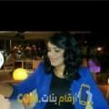 أنا فدوى من عمان 30 سنة عازب(ة) و أبحث عن رجال ل الزواج