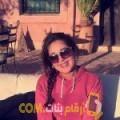 أنا رحمة من الجزائر 20 سنة عازب(ة) و أبحث عن رجال ل التعارف