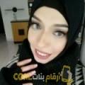 أنا لميس من سوريا 36 سنة مطلق(ة) و أبحث عن رجال ل الزواج