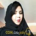 أنا بشرى من فلسطين 24 سنة عازب(ة) و أبحث عن رجال ل الحب