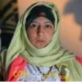 أنا رحمة من سوريا 35 سنة مطلق(ة) و أبحث عن رجال ل الزواج