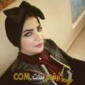 أنا وسام من اليمن 29 سنة عازب(ة) و أبحث عن رجال ل التعارف