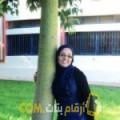أنا ثورية من الجزائر 27 سنة عازب(ة) و أبحث عن رجال ل الدردشة