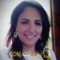 أنا فاطمة الزهراء من تونس 33 سنة مطلق(ة) و أبحث عن رجال ل التعارف