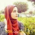 أنا سارة من فلسطين 24 سنة عازب(ة) و أبحث عن رجال ل الصداقة