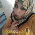 أنا لميس من الجزائر 29 سنة عازب(ة) و أبحث عن رجال ل الدردشة