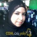 أنا عفاف من الكويت 29 سنة عازب(ة) و أبحث عن رجال ل الدردشة