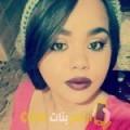 أنا خدية من عمان 24 سنة عازب(ة) و أبحث عن رجال ل المتعة