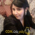 أنا نيات من قطر 28 سنة عازب(ة) و أبحث عن رجال ل التعارف