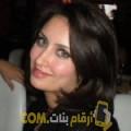 أنا إلينة من قطر 34 سنة مطلق(ة) و أبحث عن رجال ل الدردشة