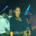 أنا ضحى من عمان 24 سنة عازب(ة) و أبحث عن رجال ل الحب