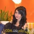 أنا إشراق من عمان 36 سنة مطلق(ة) و أبحث عن رجال ل المتعة