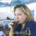 أنا زهرة من البحرين 53 سنة مطلق(ة) و أبحث عن رجال ل الزواج