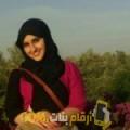 أنا هنادي من فلسطين 22 سنة عازب(ة) و أبحث عن رجال ل الزواج